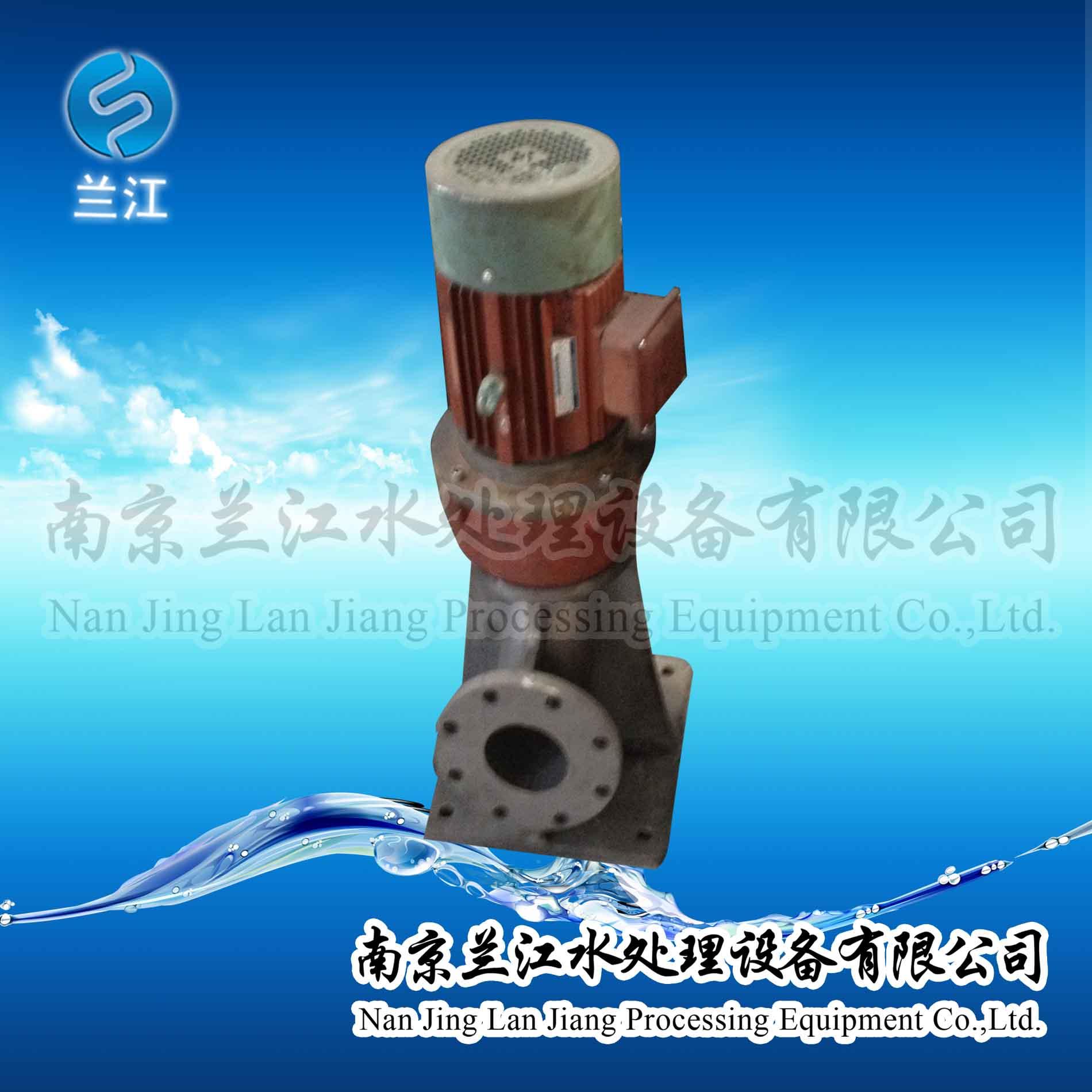 立式漂浮式軸流泵