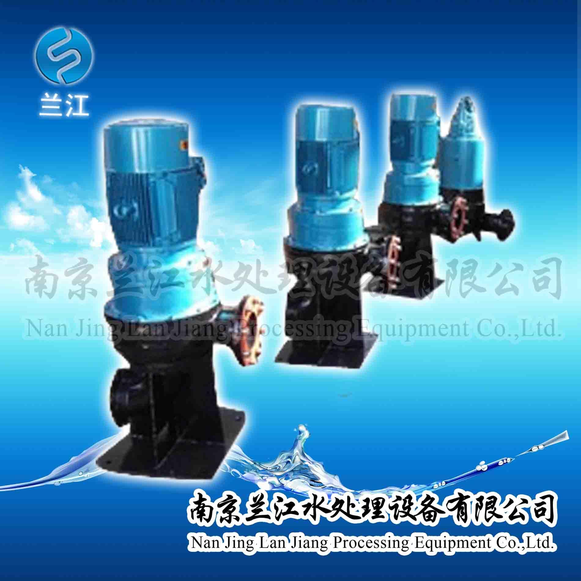 連續工作潛水軸流泵