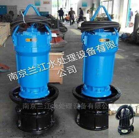 不銹鋼潛水軸流泵